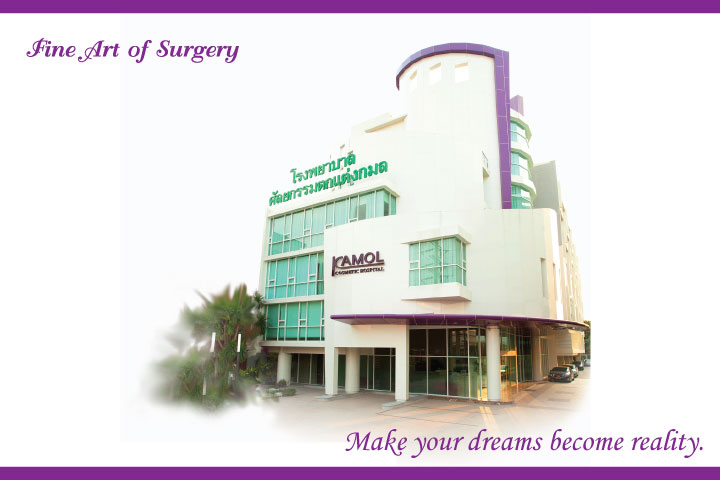 Why Kamol Cosmetic Hospital, Thailand, is a global gender change destination