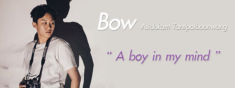 a boy in my mind - Bow